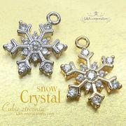 ★新商品★L&A original charm★Cubic zirconia★雪の結晶★キュービックジルコニア13石★