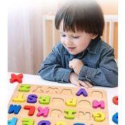 2020★人気商品★遊びもの★子供用★玩具★木製 ★知育玩具 木製組み合わせパズル