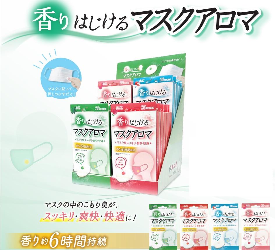 株式会社セラ 香りはじけるマスクアロマ (4種×各6個セット)
