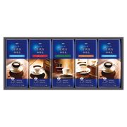 AGF ドリップコーヒーギフト ZD-25J ギフト プレゼント 食品 コーヒー AGF