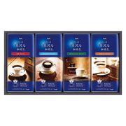 AGF ドリップコーヒーギフト ZD-20J ギフト プレゼント 食品 コーヒー AGF
