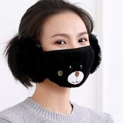 マスク ボア 耳当て イヤーマフ 通気 飛沫防止 感染症対策 衛生用品 洗えるマスク