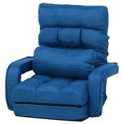 4WAY座椅子 0212 ネイビー