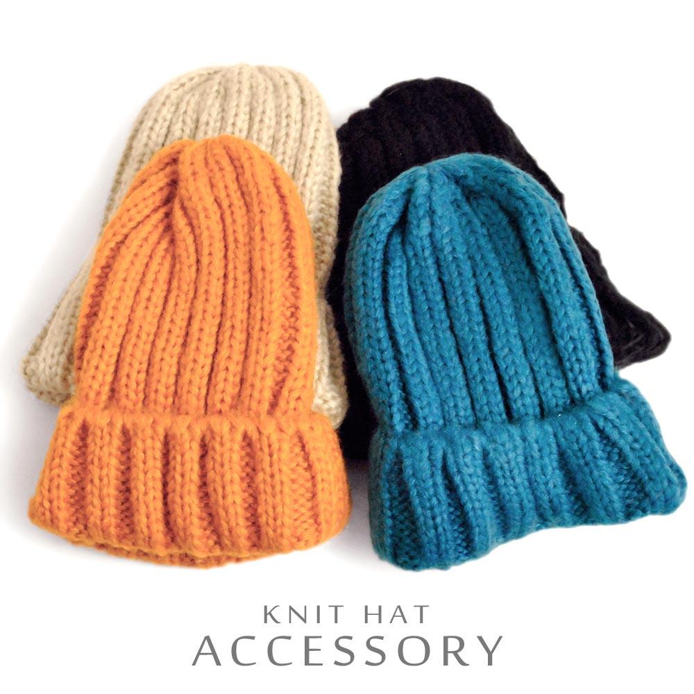 ▼MAGGIO▼【ふんわり暖か☆】厚手リブ編みカラーニット帽 ニットキャップ