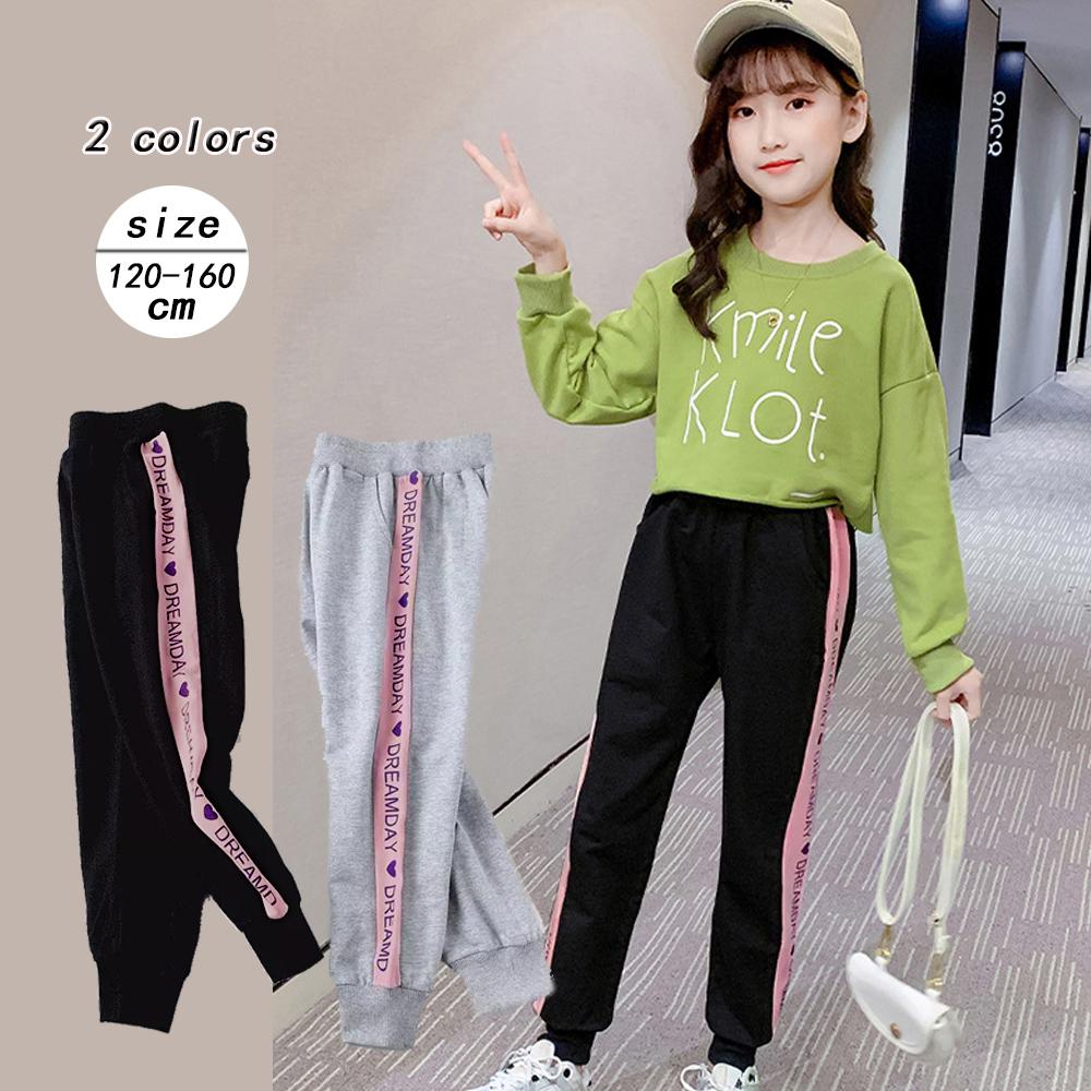 キッズファッション 子供服 女の子 長ズボン ジョガーパンツ 韓国子供 ジュニア 英字柄 即納