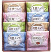 スイートバスケット 黒糖チョコセット KC-BO【定価販売厳守】