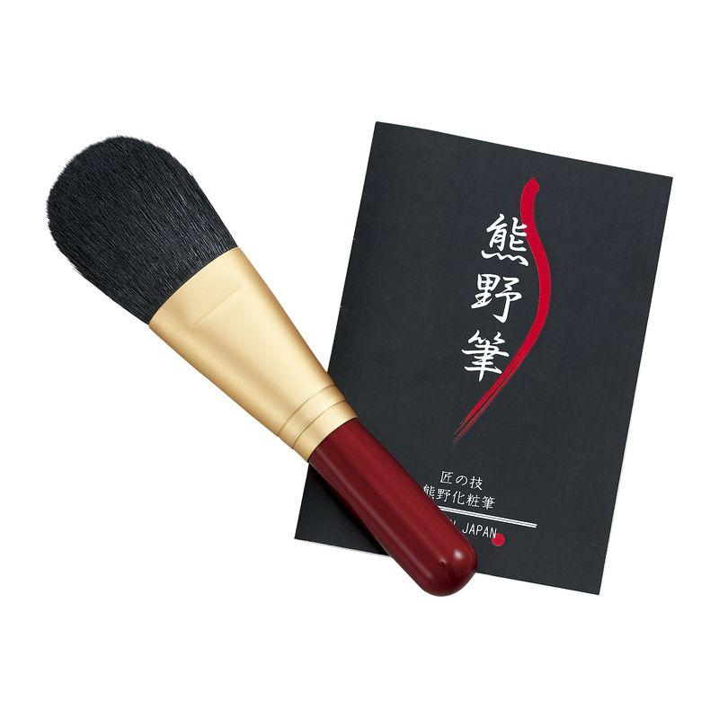 熊野化粧筆 筆の心 フェイスブラシ KFi-40R