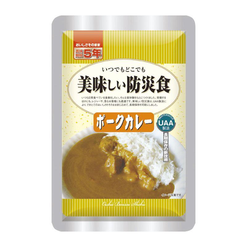 アルファフーズ UAA食品 美味しい防災食 ポークカレー50食(送料無料)【直送品】