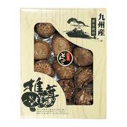 九州産どんこ椎茸 CD-15N