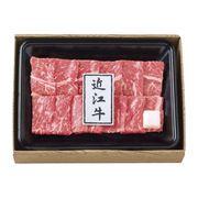 近江牛 焼肉モモ 2318-50(送料無料)【直送品】【SG便】