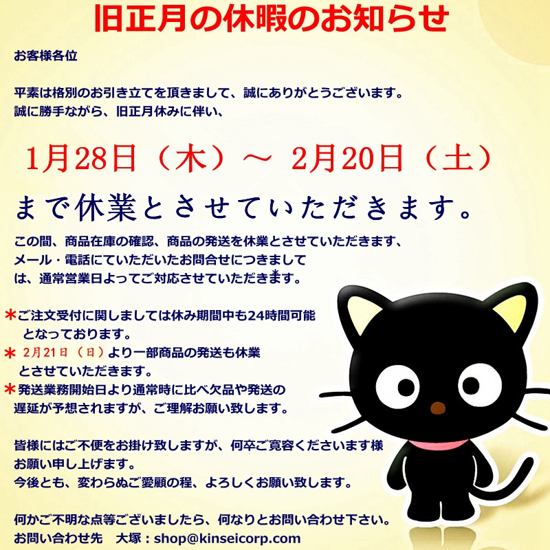 https://img04.netsea.jp/ex37/20210119/3/10948943_9.jpg