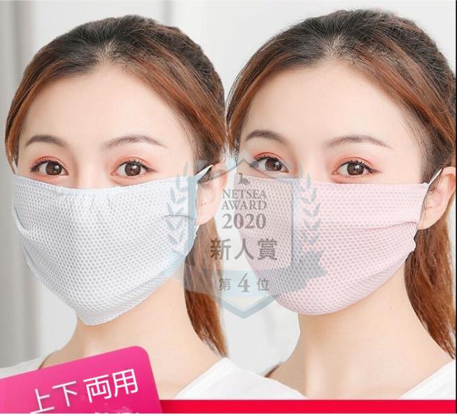 男女兼用 通気マスク 通気性マスク 薄地マスク 繰り返し使えるマスク洗えるマスク