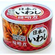 日本のいわし 味噌煮