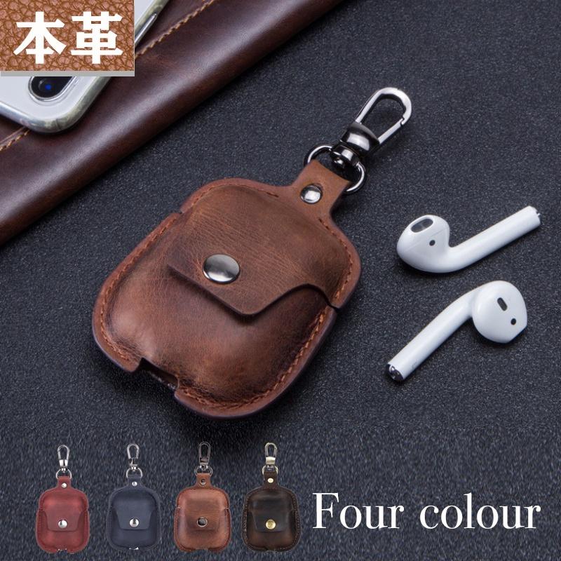 【BAG】本革小銭入れ イヤホン入れ 全4色