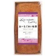 金澤ケーキあーるぐれい紅茶 K-7  手土産 粗品 和菓子 景品 羊羹 ようかん デザート 金澤兼
