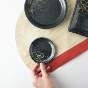 【特価品】夜華 カヤメ10cm丸皿[B品][美濃焼]
