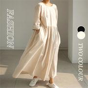 【Women】2021年新作 体型カバーロング丈ワンピース 長袖 着回しやすい シンプル