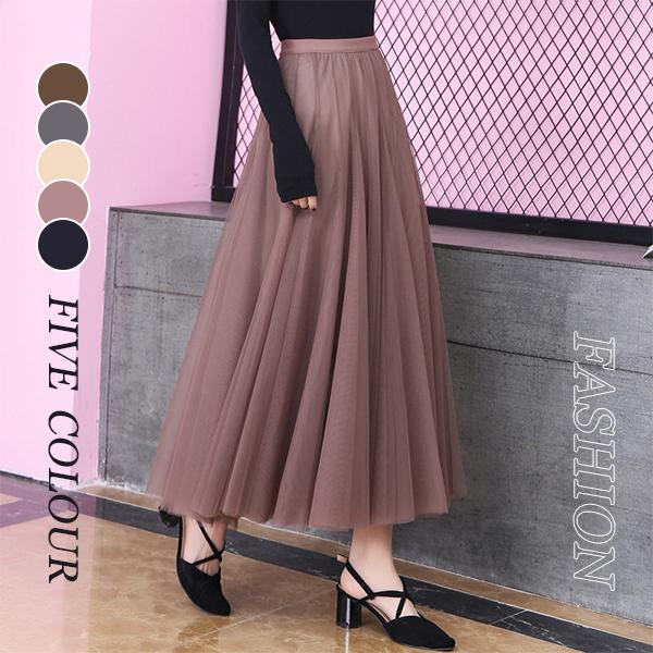 【Women】2021年新作 なんでも似合う チュールロングスカート ハイウェスト 合わせやすい