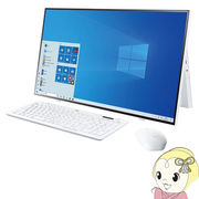 NEC 23.8型ワイド フルHD IPS液晶 デスクトップPC i3 SSD 512GB LAVIE A23 PC-A2335BAW