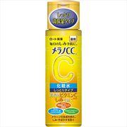 メラノCC 薬用しみ対策美白化粧水 しっとりタイプ 【 ロート製薬 】 【 化粧水・ローション 】