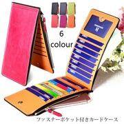 カードケース 大容量 スリム レディース メンズ 薄い 長財布 使いやすい 16枚収納 小銭入れ ポイント消化