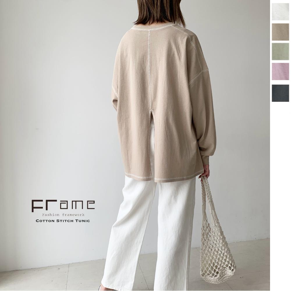 【2021新作】配色ステッチチュニックTシャツ
