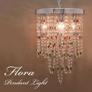 上代変更/値下げ【LED電球対応】4灯ペンダントライト Flora フローラ(リリー)<E12/水雷型>