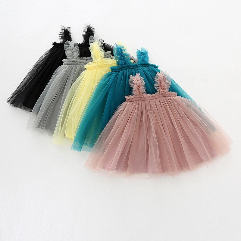 【KID】チュールスキャミソールカート 全4色
