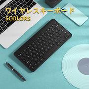 ブルートゥースキーボード 充電式 キーボード ブルーツゥース bluetooth ワイヤレス 超軽量 無線 静音