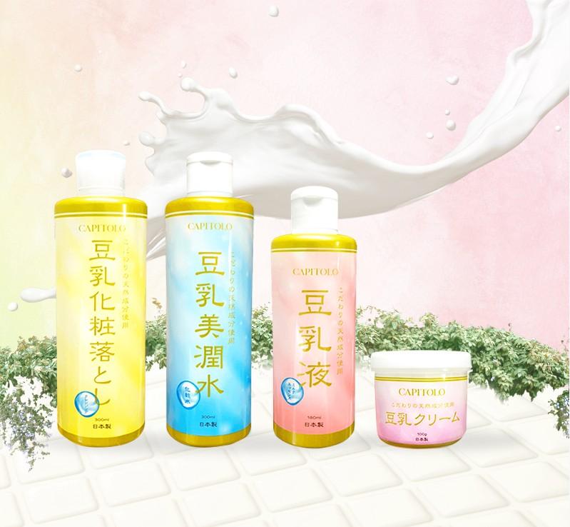 クレンジング・化粧水・乳液・保湿クリーム【豆乳】【イソフラボン】4本セット