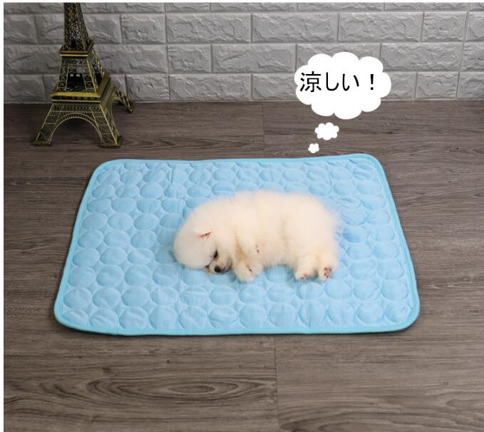 ペット用品 接触冷感マット アイスシルクベッド 猫 犬 ペット用品 ネコ ベッド 室内 暑さ対策 通気性
