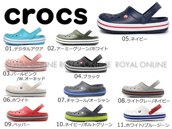 S) 【クロックス】 11016 クロックバンド 全11色 メンズ&レディース