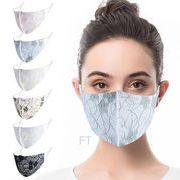 2021 夏マスク クールマスク UVカット★耳紐調整可能★防塵★レース★大人マスク★接触冷感 3D
