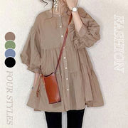 【Women】2021年春夏新作 韓国風レディーストップス 長袖Tシャツ パフスリーブ 可愛い フレア