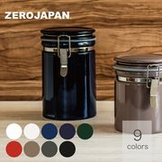 ZEROJAPAN コーヒーキャニスター200 CO-200[美濃焼 日本製]