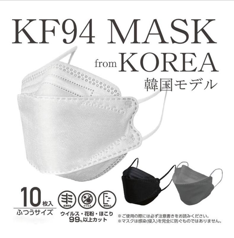 KN95不織布マスク 大人マスク 男女兼用マスク  使い捨てマスク3層保護 春夏冷感マスク