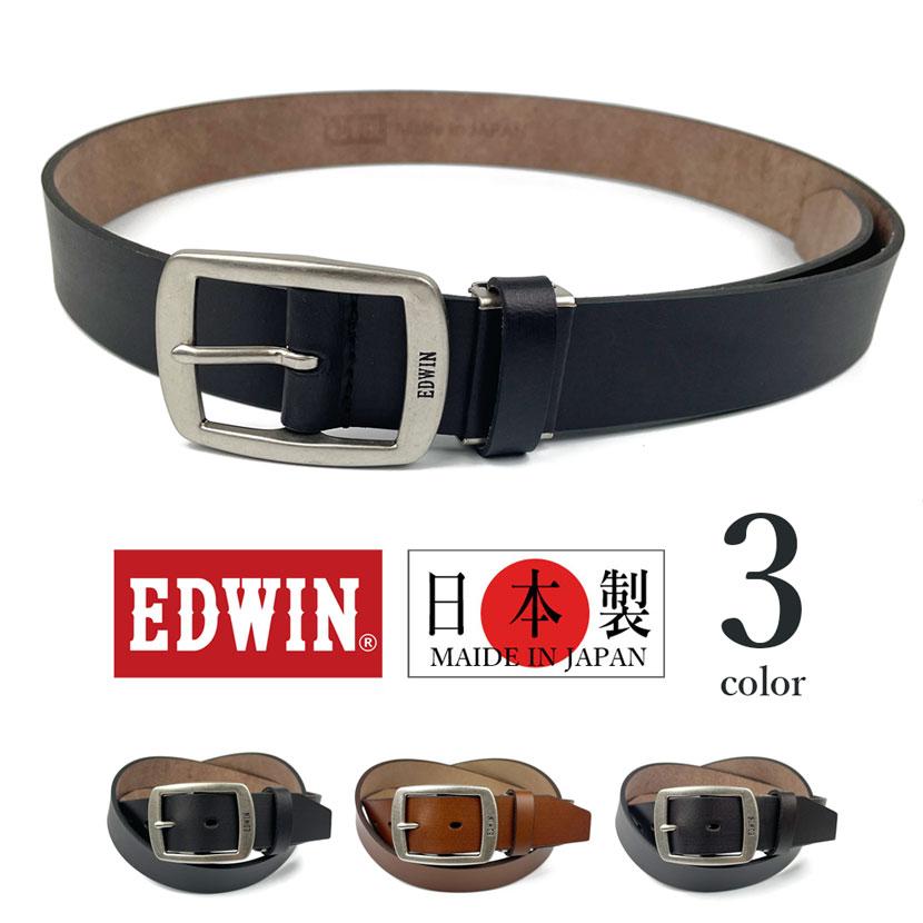 【全3色】日本製 EDWIN エドウイン リアルレザー ギャリソンバックル ベルト 本革 牛革