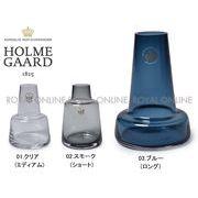 Y)【ホルムガード】フローラ フラワーベース 12cm 4340848 4340844 4340854 花瓶 全3色