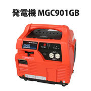 発電機 MGC901GB ポータブル発電機 非常用電源