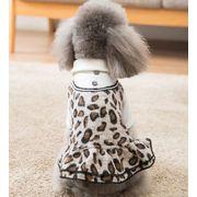 ♪秋冬新作★超可愛いペット服★犬服★ペット用品 ネコ雑貨 ペット雑貨★犬用のスカート★ペット用スカート