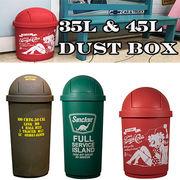 【大容量】【ドーム型】45L & 35L AMERICAN DUST BOX アメリカン ダイナー ゴミ箱