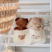 2021年春夏新作★小さなクマ  ベビーベッド 赤ちゃん 収納袋便利 ポーチ ドリンクホルダー