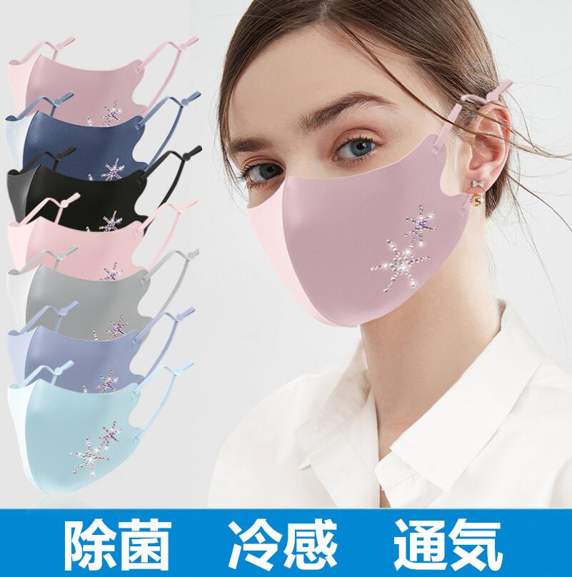 大人夏マスク 男女兼用 涼しいマスク 繰り返し使えるマスク 冷感マスク クールマスク