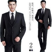 就活 リクルート パンツスーツ 2点セット ビジネス スーツ フォーマル 結婚式 宴会 パーティー ピアノ