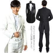 ジャケット+ズボン+蝶ネクタイ+カマーベルトの4点セット タキシード 紳士 スーツセット 演出服