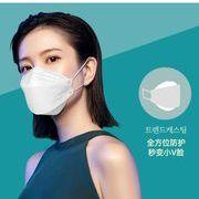 個包装 KF94不織布マスク 大人マスク 男女兼用マスク  使い捨てマスク4層保護 春夏冷感マスク