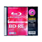 BD-RE 1~2x ピンク【まとめ買い10点】