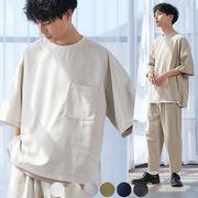 【2021春夏新作】麻レーヨン ポケット付き BIG 半袖 Tシャツ