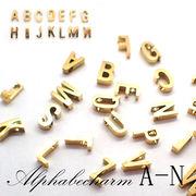 メタルチャーム【314.立体アルファベット】【A~N ゴールド】【一個売り】