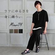 インレイミニ裏毛ワンマイルSETUP/MinoriTY
